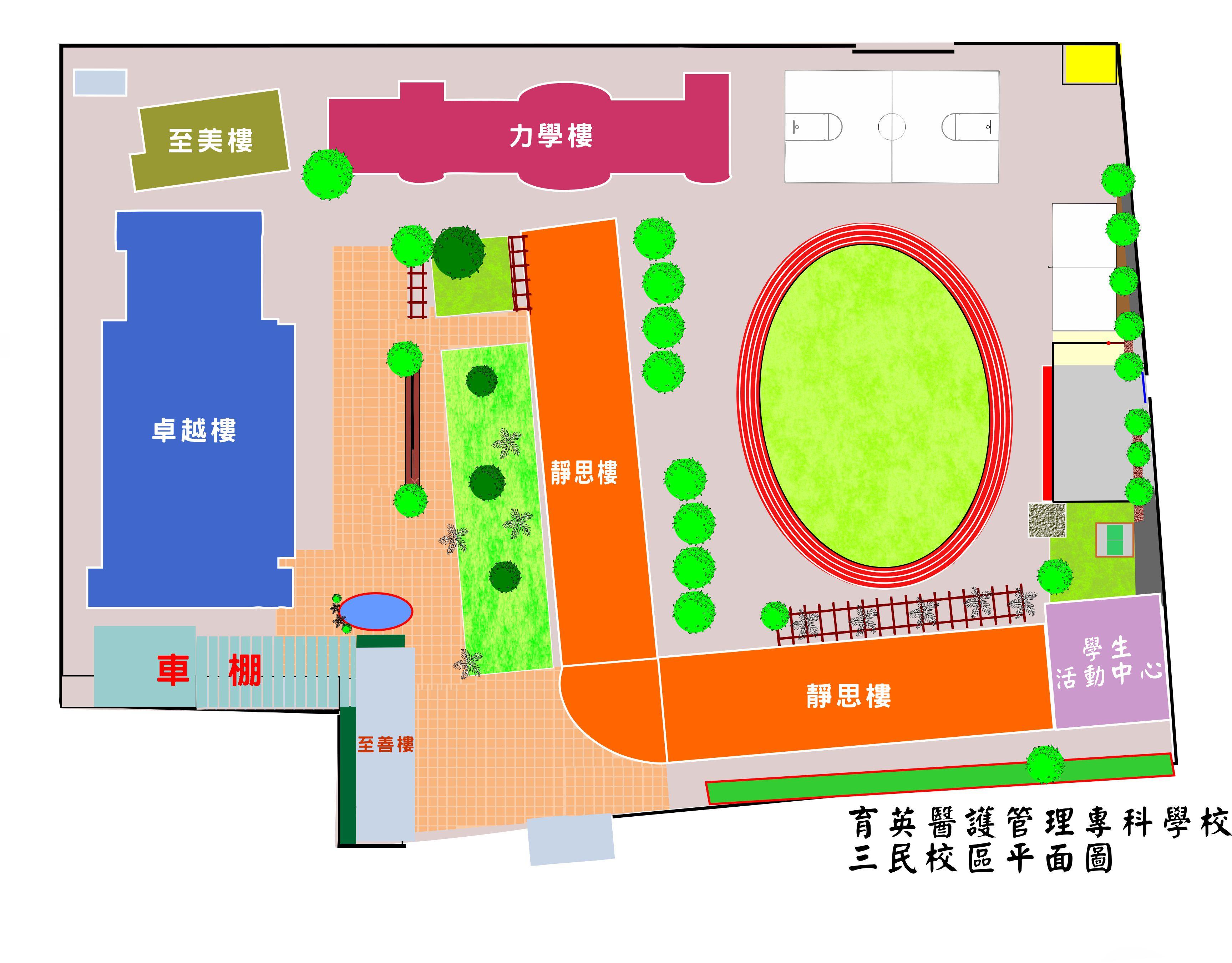 校園平面圖(1050601)